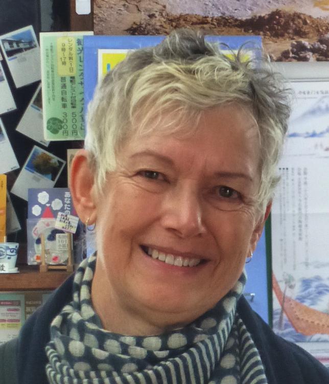 Portrait of Ellen Appleby