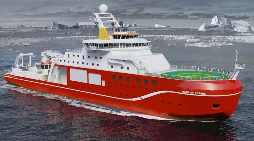 RSS Boaty McBoatface? The as-yet-unnamed vessel. Photo: NERC