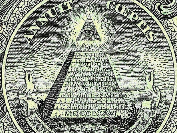 Latest Illuminati Articles Topics Northern Star