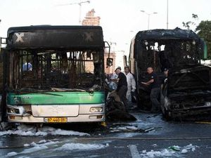 16 injured in bus explosion in Jerusalem