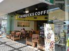 Starbucks Mooloolaba is closing down.