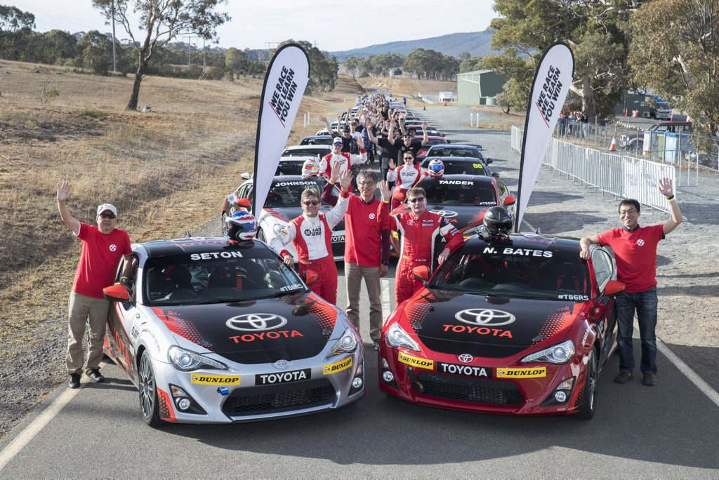 2016 Toyota Festival of 86, Canberra. Photo: Contributed.