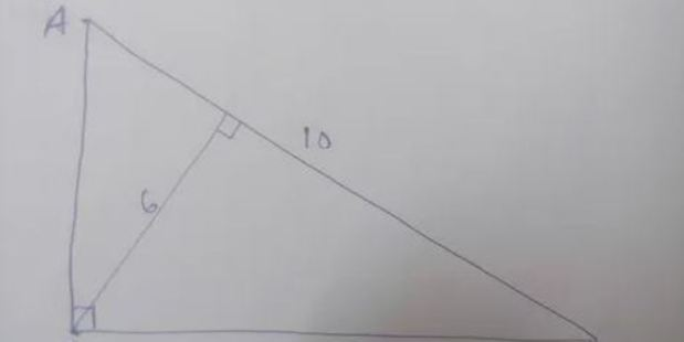 A man interviewing for a job with Microsoft was surprised to be asked a geometry question.