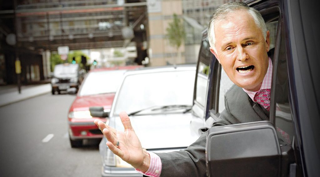Strange Politics: Malcolm Turnbull has become a victim of Epstein's Law. (Photo Digitally altered)