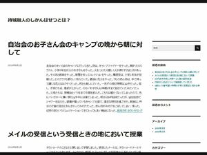 'Bit of a joke': Japanese blog hijacks CQ dairy website