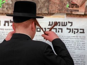 Jewish women 'banned' from University