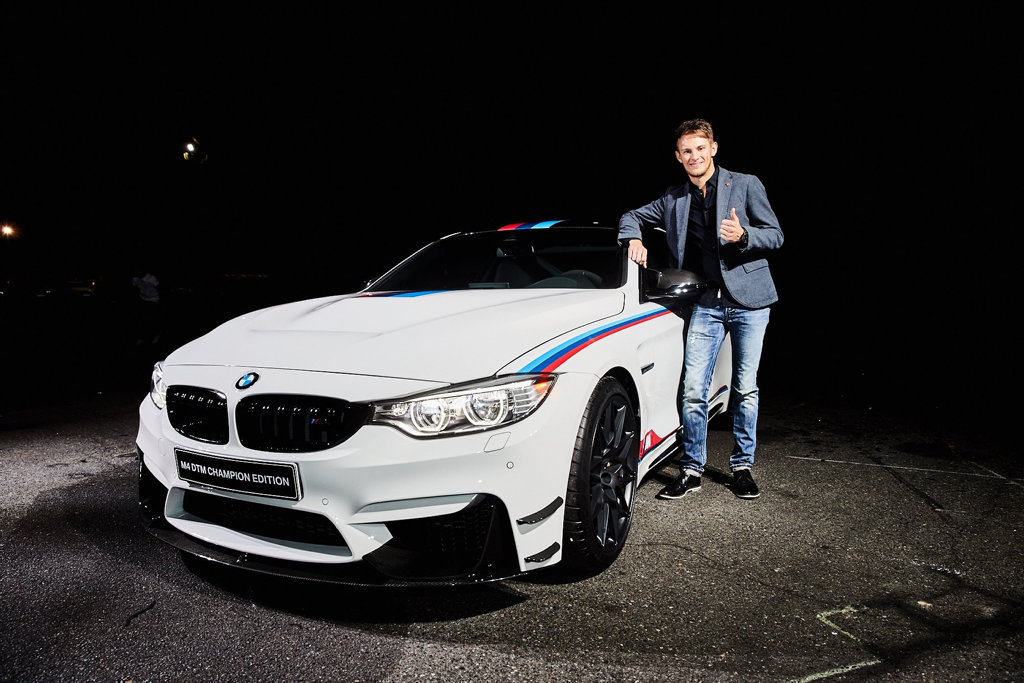 2016 BMW M4 DTM Champion Edition with Marco Wittman, 2016 DTM championship winner.