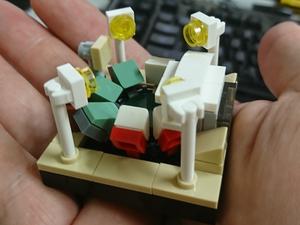 LEGO Australia calls on country to 'Build Australia'