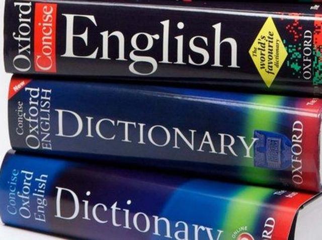 Oxford Dictionaries.