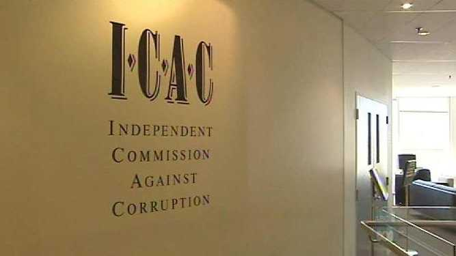 The Independent Commission Against Corruption is visiting Coffs Harbour this week.