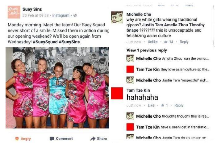 Suey Sins Facebook