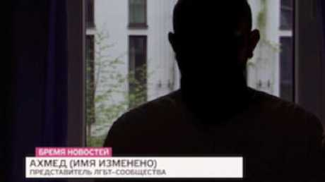 A former inmate at a Chechen gay concentration camp speaks on German TV.Source:Supplied