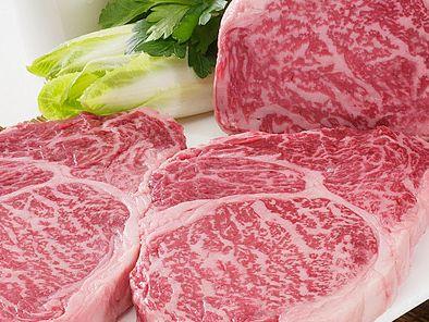 Stockyard's wagyu kiwami has been named Australia's best steak.