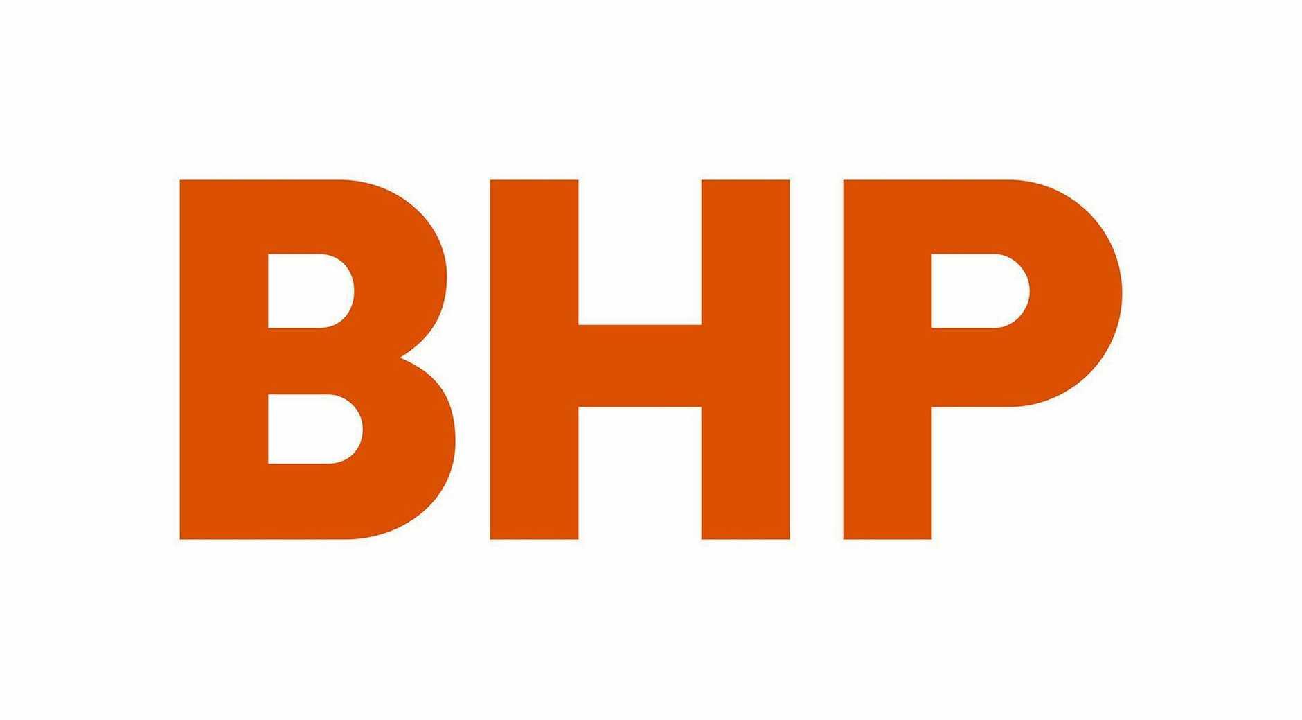 New logo to accompany new marketing campaign