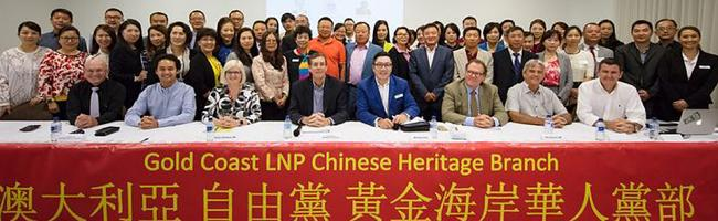 Members of the Gold Coast LNP Chinese Heritage Branch