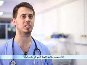 Australian Doctor calls for violence in Isis video