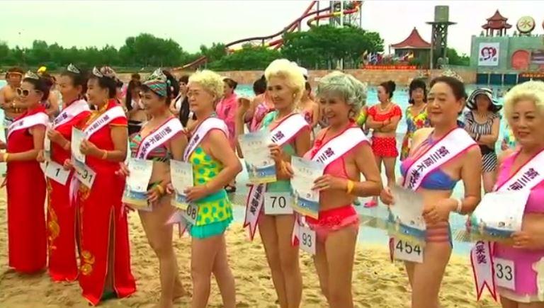 Contestants compete for titles at the Grandbikini.