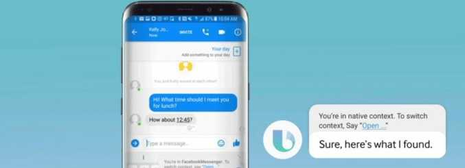 Bixby voice capabilities have been added to Samsung phones
