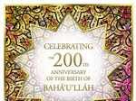 You are invited to come celebrate! The Baha'i Community of Gympie is hosting this free community event for all of Gympie, to celebrate their 200 year milestone.