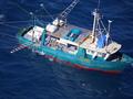 BREAKING: Police locate sunken fishing trawler