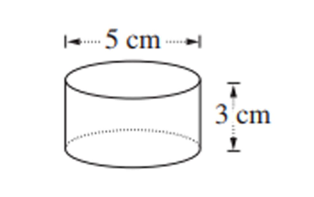 2016 HSC General Maths