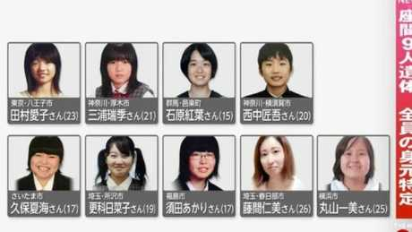 The nine suspected victims of Japanese serial killer Takahiro Shiraishi, who dismembered them in his apartment. Picture: masamasakoro.com.