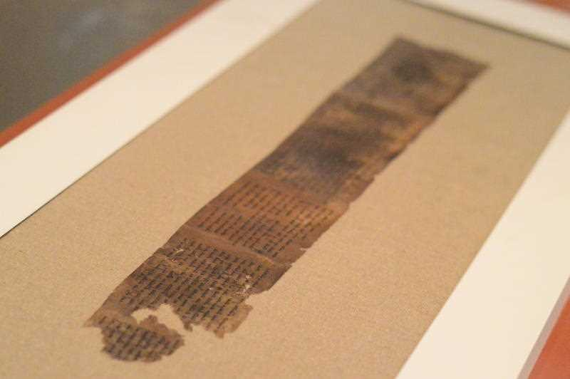 The oldest complete copy of the Dead Sea Scrolls was included in the exhibition for two weeks.