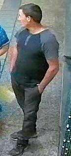 INVESTIGATION: Police are looking for this man in relation to a Public Nuisance allegation.