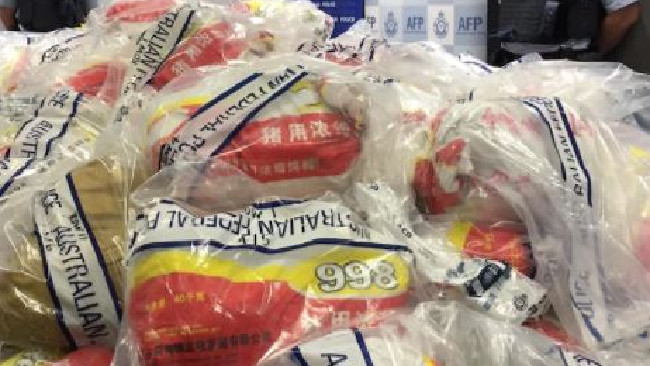 Australia's biggest ever drug bust.