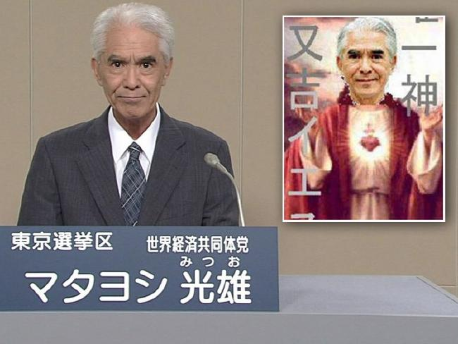 As a politician, Matayoshi Mitsuo has run in numerous Japanese elections as the Second Coming of Jesus Christ.