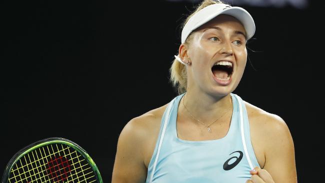Daria Gavrilova has bowed out of the Brisbane International.