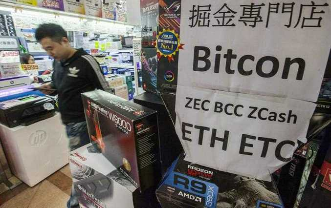 Bitcoin investors are on alert to see whether Beijing will take further action against cryptocurrencies, such as shutting down bitcoin 'mines', the energy-hungry operations that can create bitcoin by solving complex mathematical problems by using vast banks of computers.