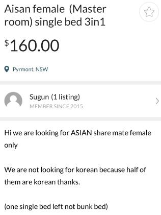 Another ad requesting an Asian female.