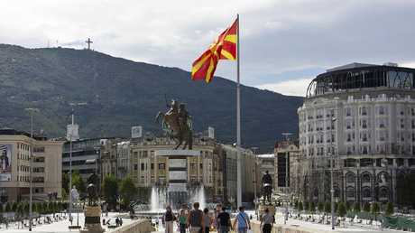 Greece said it could accept a name that includes Macedonia in its neighbour's name. Picture: iStock.