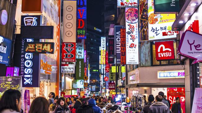 Seoul is the bright, energetic, crowded capital of South Korea.