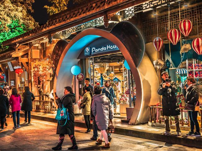 Panda House souvenir shop with giant panda head shape door in Jinli ancient Town. Picture: iStock.