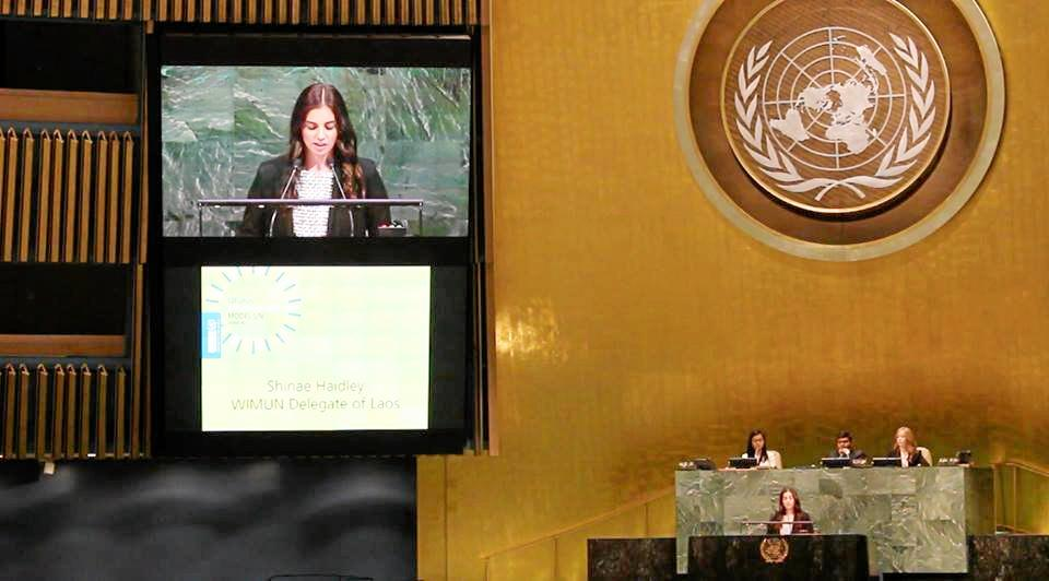 Former Rockhampton woman and Bond University student Shinae Haidley gave a speech to 1000 students at the model UN conference in New York.