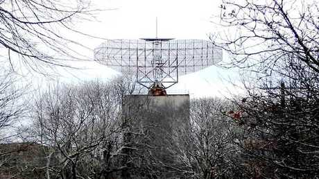The radar dish at the mysterious Camp Hero US Army base near, Montauk, New York.