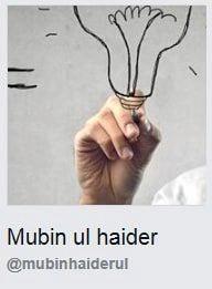 Mubin Ul Haider's Facebook profile picture