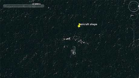 The outline of part of an aircraft is visible just below the surface of the water. Picture:Google Earth
