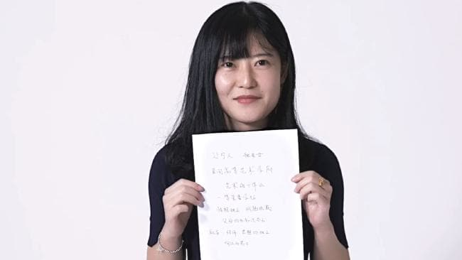 This is Guo Yingguang. She's determined to make a statement about marriages in China.
