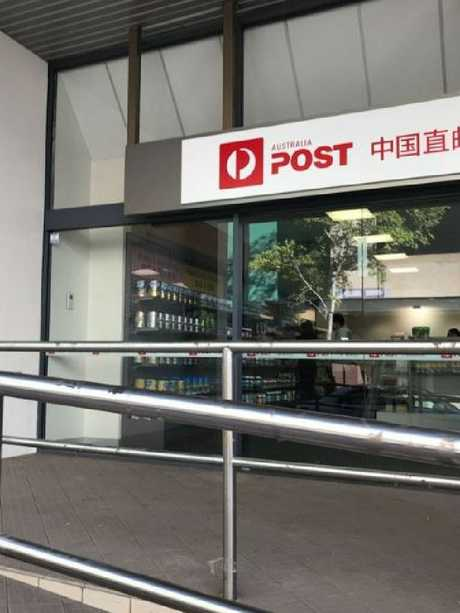 The new Chatswood Australia Post is stocking baby formula. (TimAus)