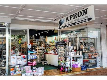 FOR SALE: This specialty kitchen shop is for sale in the heart of Gympie.