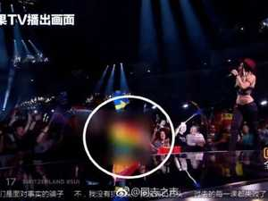China's bizarre and hateful Eurovision censorship