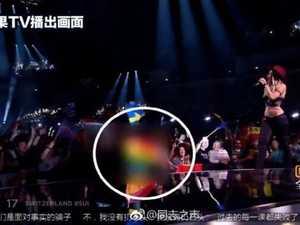 China's bizarre and hateful Eurovision censorship