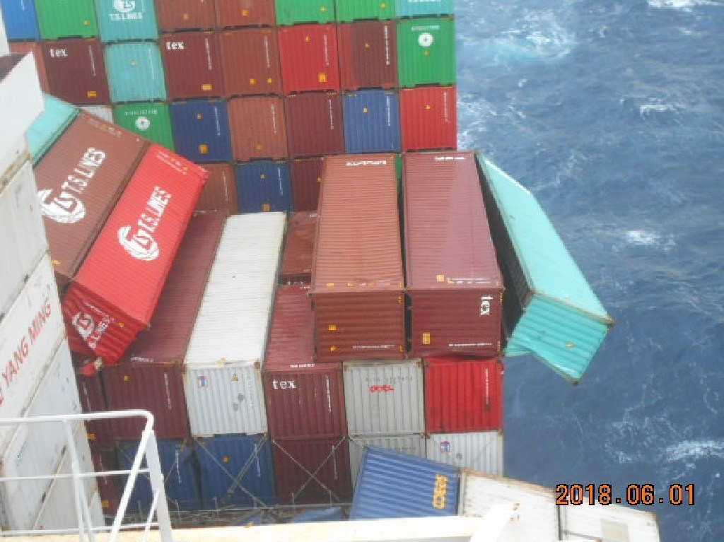 Cargo ship YM Efficiency situated off the coast of Sydney after losing 83 containers off the Newcastle coast.