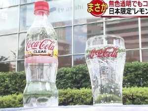 Internet slams new Coca-Cola flavour