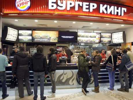 In Soviet Russia, Burger eats you.