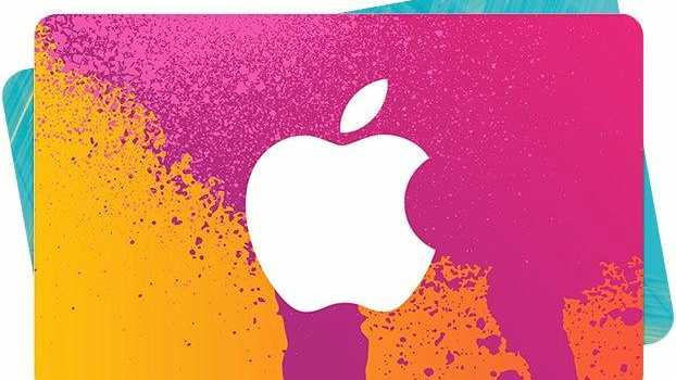 The public are warned not to for the iTunes gift cards scam.