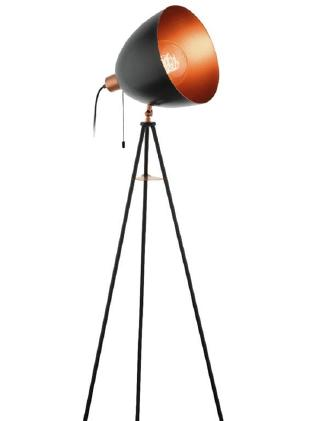 The Chester Floor Lamp which retails in Myer will set you back $155.